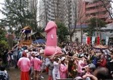 Kanamara Matsuri, festivalul penisului la japonezi